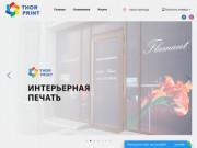 Услуги в сфере полиграфии (Украина, Киевская область, Киев)