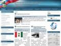 Официальный сайт Черняховска