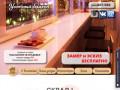 Утепление, ремонт, облагораживание балконов и лоджий г. Тюмень и Тюменской области. (Россия, Тюменская область, Тюмень)