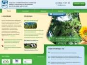 Стимулятор роста растений и фунгицид Вэрва. Добавки для растений и животных