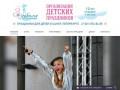 Студия детских праздников Зазеркалье (Россия, Ленинградская область, Санкт-Петербург)