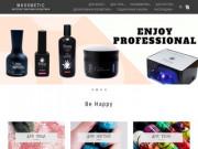 Интернет магазин косметики (Украина, Киевская область, Киев)