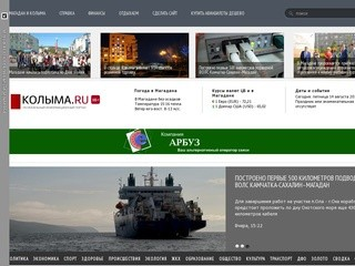 Kolyma.ru