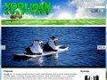 Главная | XOOLIGAN: здесь можно купить сноуборд в Краснодаре