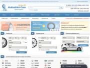 Постоянно в наличие и под заказ только новые и фирменные автомобильные шины, так же легкосплавные кованные и литые диски в профессиональном интернет магазине AutoshiniCom (Украина, Киевская область, Киев)