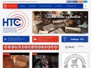 | Независимое Телевидение Севастополя | НТС