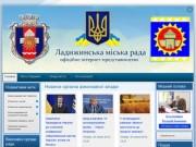 Ladrada.gov.ua