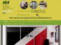 Раздвижные межкомнатные  перегородки и двери на заказ в Ростове-на-Дону, Купешка 61