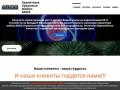 Интернет магазин по продаже кухонных гранитных моек ARGO Украинского производства (Украина, Сумская область, Сумы)