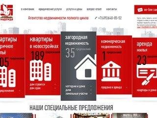 Все сайты Раменского - Раменская-недвижимость.рф