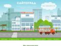 Создание сайтов, продвижение сайтов, администрирование сайтов. (Россия, Пермский край, Пермь)