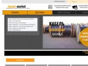 Оборудование и комплектующие для сетей связи/ (Россия, Крым, Крым)