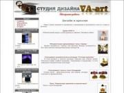 Креативный дизайн В.Афанасьева (Стойка под аппаратуру)