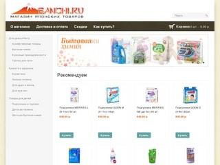 Sanchi.ru - интернет-магазин японских товаров