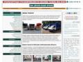 Транспортная компания занимается организацией переездов и транспортировкой любых грузов, товаров и изделий. (Россия, Московская область, Москва)