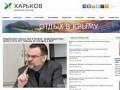 Агентство Новостей Харькова - новости Украины