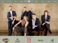 Московская кавер-группа Music City: живая музыка на Ваш праздник | Официальный сайт