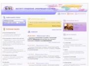 Официальный сайт института управления информации и бизнеса г.Ухта