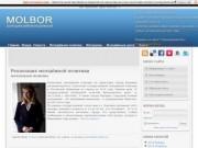 Молодежный сайт города Бородино