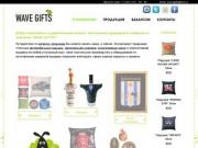 Коллекция текстильных сувениров и подарков. Подушки для автомобиля и для дома, подарочная упаковка, вышитые панно и другие аксессуары. Изготовление на заказ.