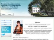 Сайт АУ СОН ТО «Социально-реабилитационный центр для несовершеннолетних «Согласие» города Ишима»