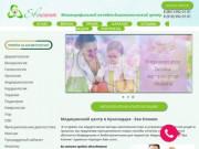 Гинеколог-эндокринолог. Цены здесь. (Россия, Нижегородская область, Нижний Новгород)