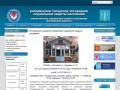 Коломенское городское управление социальной защиты населения