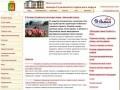 Официальный сайт Анжеро-Судженска