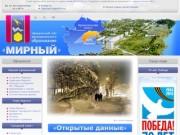 Mirniy.ru