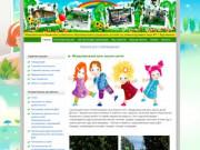Муниципальное бюджетное дошкольное учреждение детский сад компенсирующего вида № 1 г. Курганинска