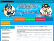 136 Ремонт - Строительно-отделочные работы в Воронеже136 Ремонт