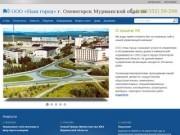 """Официальный сайт управляющей компании """"Наш город"""""""