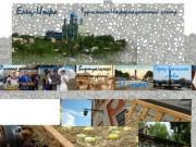 Елец-Инфо - туристско-информационный центр