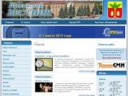 Новости города Щекино, события, происшествия Щекинского района Тульской области