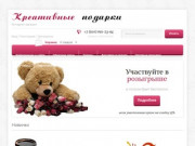 Креативные подарки и букеты из игрушек (Россия, Владимирская область, Владимир)