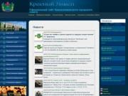 Krliman.gov.ua