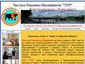"""Choptur.ru — ЧОП """"ТУР"""" охранные услуги Твери и Тверской области"""