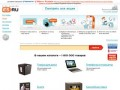 E5.ru – электронный стол заказов