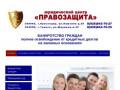 Банкротство в Сочи (Россия, Краснодарский край, Сочи)
