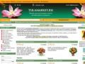 Интернет-магазин TulaMarket.ru - доставка цветов в Туле и области, оформление цветами свадебных и других торжественных мероприятий (тел. 485422)
