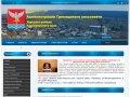 Официальный сайт администрации Громадского сельсовета