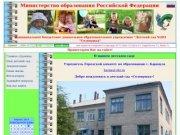"""Официальный сайт Детского сада №203 """"Соловушка"""" г. Барнаула."""