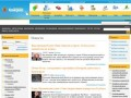 Кемерово. Первый информационный портал.   kemerovo42.ru