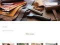 Интернет-магазин кожаных изделий ручной работы. (Украина, Киевская область, Киев)