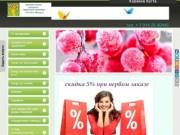 Сибирское здоровье Мирный интернет-магазин