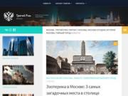 Базовый регистр информации города Москвы. Портал Москва - Третий Рим. (Россия, Нижегородская область, Нижний Новгород)