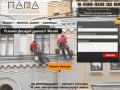 Качественные и не дорогие работы с фасадами зданий при помощи промышленных альпинистов! (Россия, Московская область, Москва)