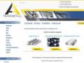 Компания TransMetallGroup — продажа и производство металлопроката в Астане и Казахстане. (Другие страны, Другие города)