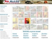 Www.mobiba74.ru
