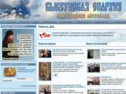 Выксунская епархия - Новости
